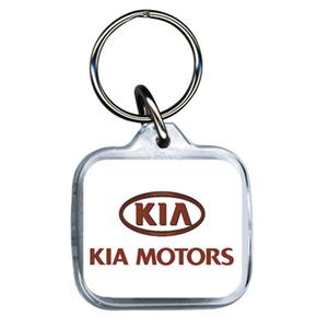 Kia Acrylic Keyring