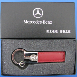 Leather-with-embossed-logo
