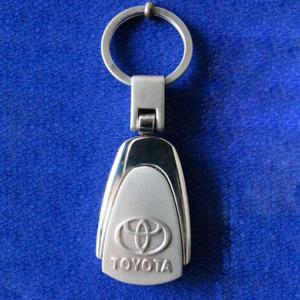 Medallion With Embossed Logo Keyring