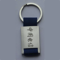 Metal Key Ring with meshbelt