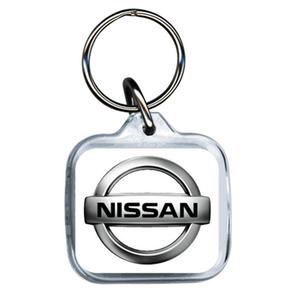 Nissan Acrylic Keyring