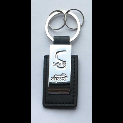 Leather Keyring with Embossed Logo