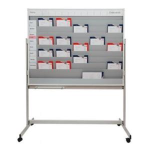 Mobile Planner Board