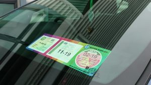 New Design Tax Disc Holder